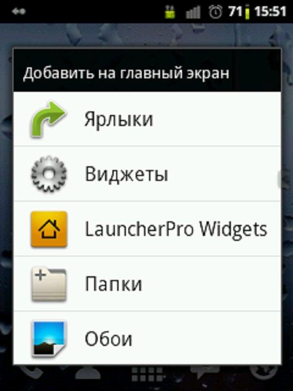 Скачать Блокировку Экрана На Андроид 4.1.1