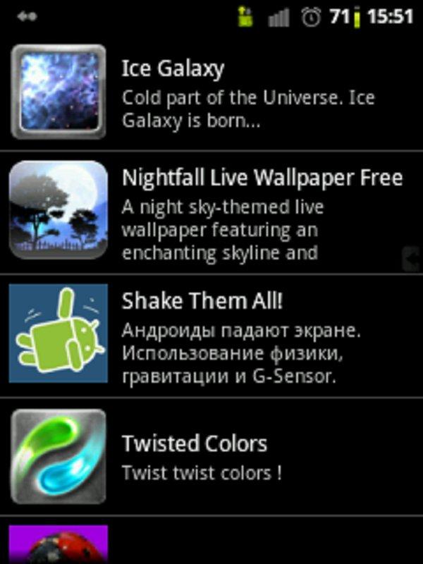 Как установить живые обои на Android