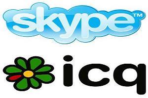 skype и icq