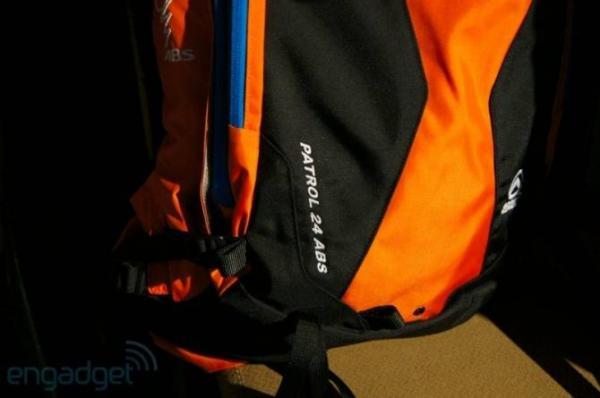 Рюкзак с подушками безопасности