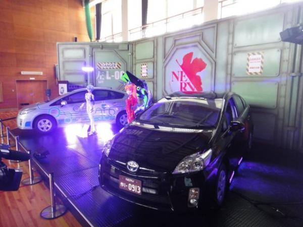 Toyota Prius PHV и анимэ