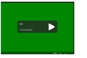 Flash Player vkontakte Youtube