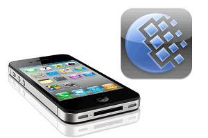 WebMoney Keeper iPhone. Фото