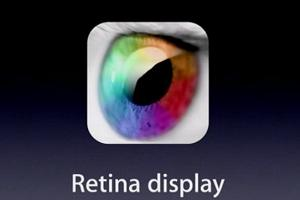 На фото торговая марка Retina