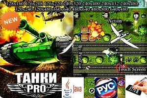 Aim на танки war thunder air rb