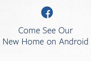 Facebook на Android фото